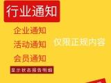 合肥106营销推广短信服务平台