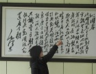 出售十字绣《沁园春》--毛泽东