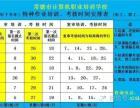 2016年常德电工焊工操作证下半年考试时间表