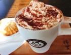 重庆棉里咖啡加盟利润分析咖啡加盟优势