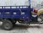 惠州小型搬家 三轮摩托车运输