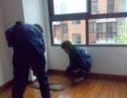 西园新村附近家庭开荒保洁旧居清理擦玻璃服务好质量高