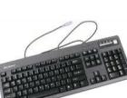 联想原装键盘