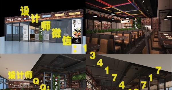 红酒专卖店设计,红酒专柜效果图设计,商场专卖店设计