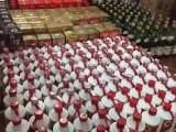 惠州大亚湾区葵花牌茅台酒回收