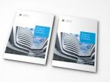 台州路桥椒江黄岩展会样本设计企业画册目录册设计产品样册