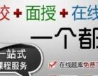 邯郸海德一级建造师培训较好的教育服务平台