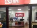 首汽租车贵阳龙洞堡机场店