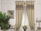 怡美窗帘工厂、窗帘加工、窗帘定做、窗帘设计156