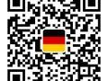 漳州欧那专业德语培训班,邀你免费试听课程