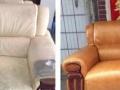 南宁牛皮沙发旧了护理怎么价格|哪里有沙发翻新|换皮