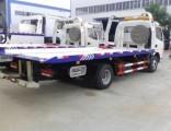 上海轿车货车拖车公司 救援拖车