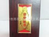 长沙高桥大市场专业批发优质木纹8开荣誉证书 证书 结业证书