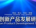 平面广告设计产品画册企业宣传画册三折页DM单页卡片
