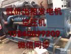 沈阳出租发电机15840899209大型发电机租赁