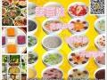 素百味素食自助餐厅加盟,操作简单,体系完善