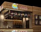 【柠檬码头奶茶加盟店】加盟/加盟费用/项目详情