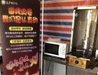 微波炉 烤肉机 烧烤架 冰箱 很多东西需要来看