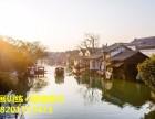 上海专业的户外拓展训练