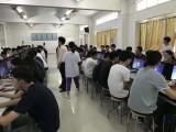 福田Java php 软件测试 ui设计 大数据分析培训班