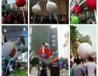 庆典开业气球百日宴儿童生日小丑魔术泡泡秀暖场表演布置