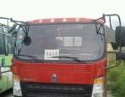 4.2米货车承接长短途货运