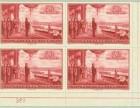 开国纪念邮票私下交易价格前十名