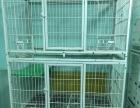 三层猫笼狗笼转让