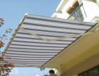 昌平遮阳棚定做厂家昌平批发电动遮阳棚沙河定做遮阳棚