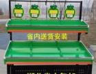 超市货架水果架蔬菜架药店展柜母婴店面批发定做购物车手推车