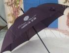 礼品雨伞定制 促销礼品雨伞定做 礼品伞厂家