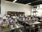 北京肉夹馍凉皮培训实体店 学习酸辣粉培训去哪