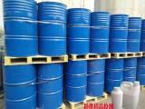 环氧丙烷 工业无水环氧丙烷厂家直销
