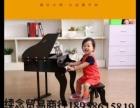 儿童钢琴送给音乐小天才的礼物