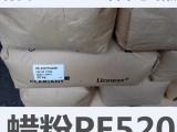 德国科莱恩蜡粉PE520低分子进口聚乙烯蜡粉