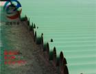 蓝色环氧粉末防腐钢管