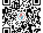 银川小程序制作 网站建设 软件开发