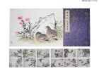 成都广州古董鉴定交易