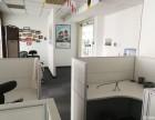 (速租)西湖区杭大路嘉华国际商务中心写字楼出租