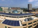 太阳能发电多少钱 中威新能源