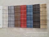 供应彩色格子亚麻沙发布料 格子多色坐垫沙发套工程布批发布料