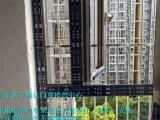 北京通州宋庄安装防盗窗不锈钢防护网阳台防护栏围栏定做安装