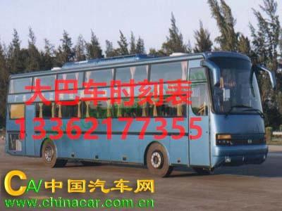 杭州到株洲客车直达不转车13362177355直达汽车查询