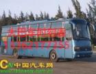 从杭州到蒙阴豪华卧铺巴士豪华汽车13362177355汽车安