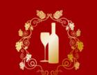 奥松酒窖加盟