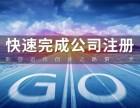 武汉公司商标注册 商标转让