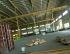 W标准钢构厂房3000到8000平带航车