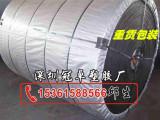 绝缘橡胶板 耐酸 绝缘毯 耐油 高压绝缘垫 黑色1.2.3、5、