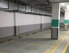 香格里拉小区 附属医院后 车库 20平米
