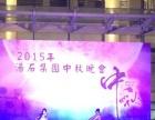 专业舞台灯光音响租赁,搞活动做晚会,只到主角庆典